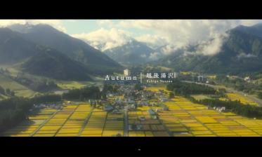 新潟県湯沢町の四季をインタラクティブ動画で疑似体験できる「地域PR動画」